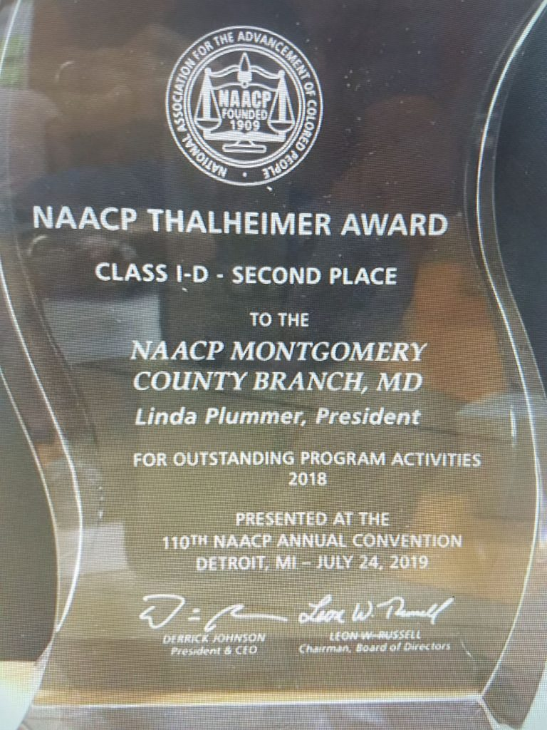 The Thalheimer Award